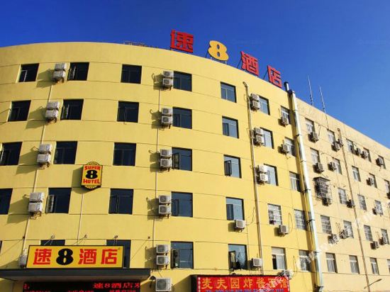 速8酒店(武昌工学院店)