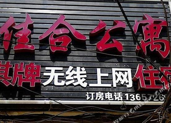 合肥壹加壹整形美容医院(马鞍山路店)