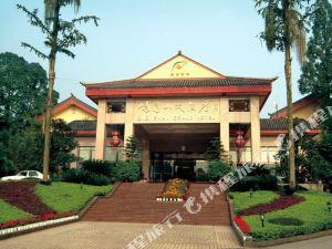 어메이산 그랜드 호텔(Emeishan Grand Hotel)