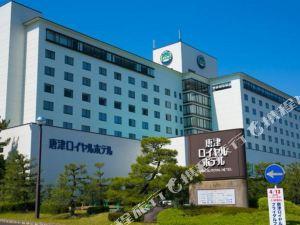 카라츠 로얄 호텔 (Karatsu Royal Hotel)