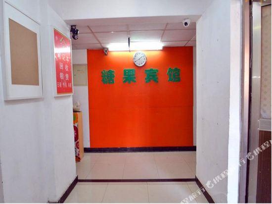 南京仙林糖果宾馆