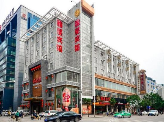 徐州雅星商务宾馆(火车站店)