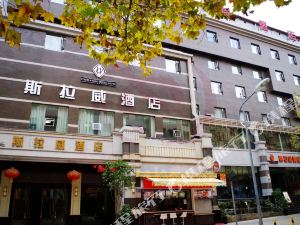 Silawei Business Hotel