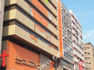 포르테 오렌지 비즈니스 호텔-타이중 파크(Forte Orange Business Hotel -Taichung Park)