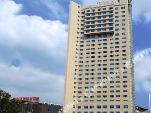 Zhonghan Holiday International Hotel Changde