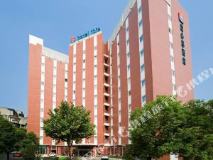Ibis Hotels (Wuhan Tongji Medical College of HUST)