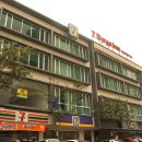 马六甲7天优品酒店(7 Days Premium Melaka)