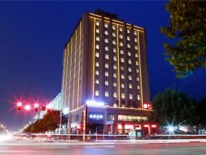 正定朗华国际酒店图片