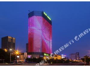 Ibis Styles (Nantong Wuzhou International Plaza)