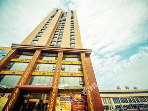Golden Palace Trade & Business Hotel