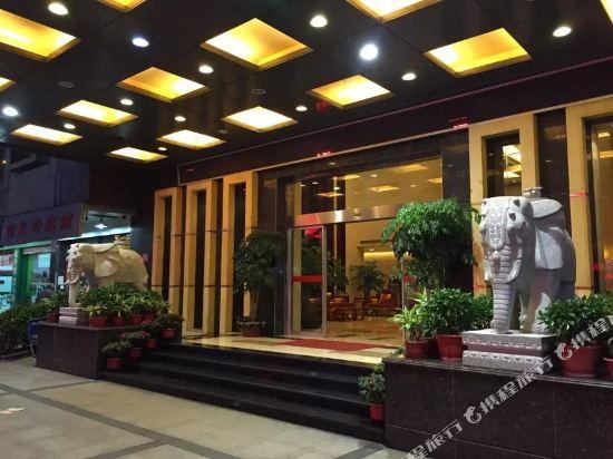 仙游大酒店中餐厅
