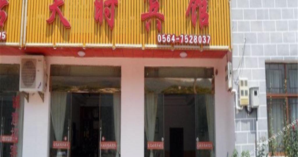 六安市金寨县天堂寨风景区停车场后80米