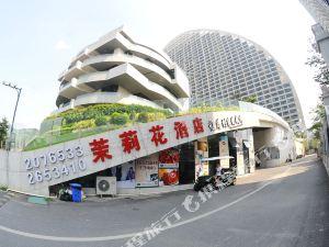 베이하이 베이부 걸프 NO.1 자스민 리조트 호텔(Beihai Beibu Gulf No.1 Jasmine Resort Hotel)