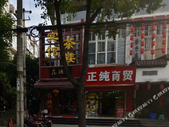 成都1919酒类连锁超市 广福