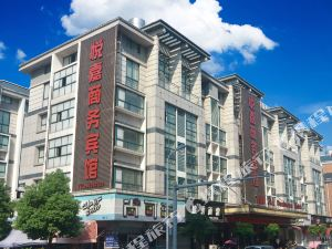 Yuejia Business Hotel Yiwu