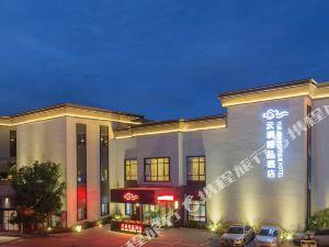 윈지엔 부티크 호텔(Yun Jian Boutique Hotel)