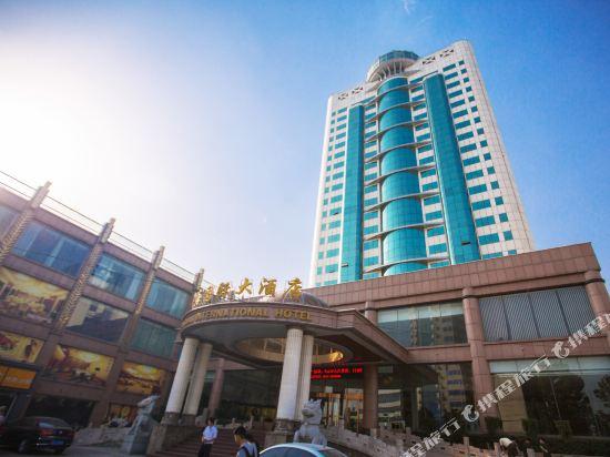 淄博中海国际酒店