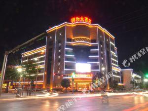 밍허 - 호텔(Minghe Hotel)