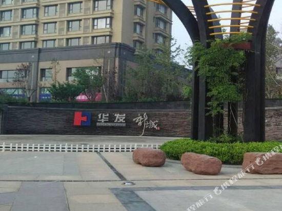 伯利恒家庭酒店式公寓