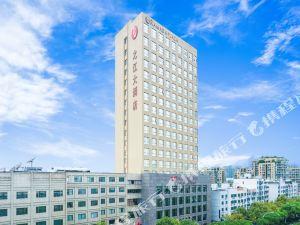 Ramada Plaza Yiwu Zhijiang Hotel Yiwu