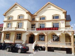 Jinghe Resort  Hotel