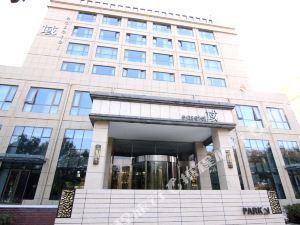 이스텔 호텔 (칭다오 청양 지점)(Easetel Hotel (Qingdao Chengyang))