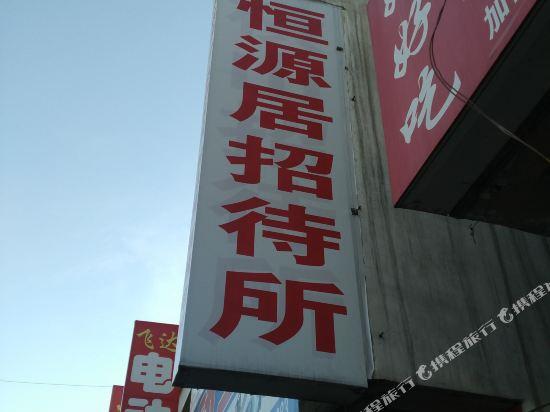 陕西省榆林市神木县大柳塔镇前柳塔村烟草公司对面