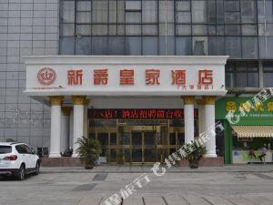 뉴 나이트 로열 호텔 (창저우 유니버시티 시티 지점)(New Knight Royal Hotel (Changzhou University City))