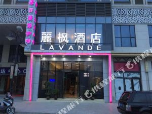 Lavande Hotel (Yinchuan Wanda International Exhibition Center)