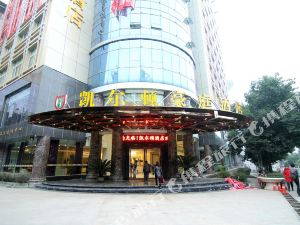 Kai Er Dun Hao Ting Hotel