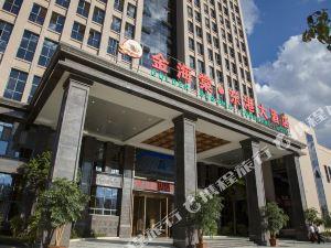 Golden Begonia Donggang Hotel Lincang