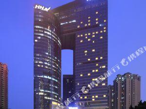 The Westin Guangzhou Guangzhou