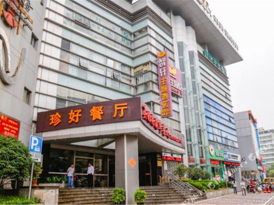 上海智轩主题酒店(五角场店)