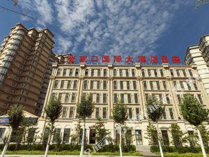 Zhangjiakou International Hotel (Villa B)