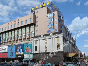 선양 커머셜 플라자 밍와와 호텔(Shenyang Commercial Plaza Co., Ltd. Ming Wah Wah Hotel)