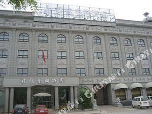 쥔지아 둥후 호텔(Junjia Donghu Hotel)