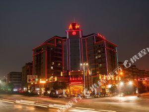 딩허 호텔(Dinghe Hotel)