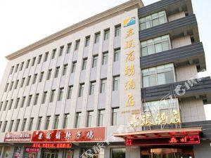 쟈뤼 비즈니스 호텔(Jialv Business Hotel)