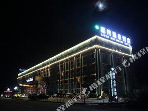 Liwan Hot Spring Resort