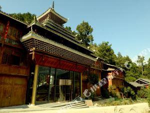 Liping Zhaoxing Jindanggong Xianglv Hotel