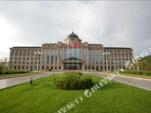 Longyuan Northern Base