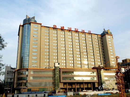 利川鹿岛国际酒店logo