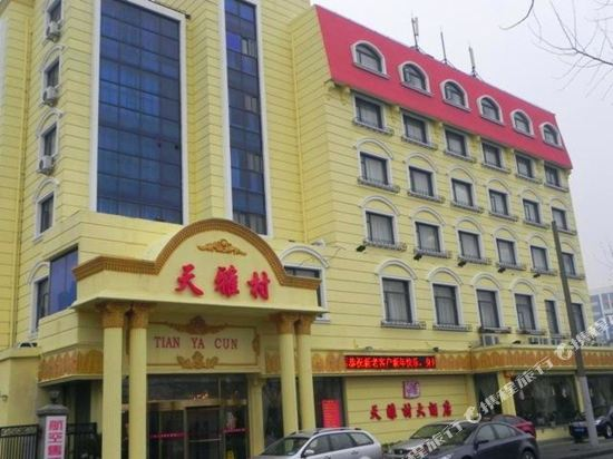 易佰(上海植物园店)