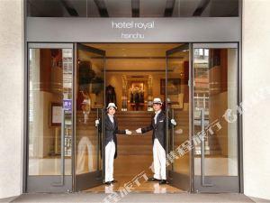 신주 로얄 호텔(HOTEL ROYAL HSINCHU)