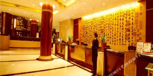 绍兴咸亨大酒店1晚 可加购会稽山风景区