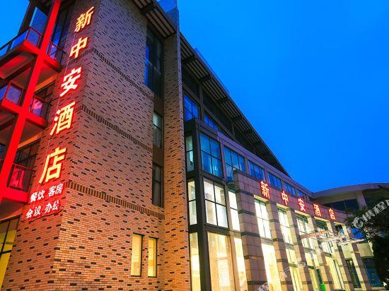 酒店   标签: 宾馆美食中餐馆三星级星级酒店海鲜 舒适型 餐馆 青岛新