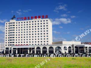 위안허 젠궈 호텔 시린궈러(Yuanhe Jianguo Hotel Xilingol)