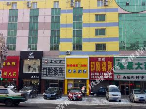홈 인 (지린 샤먼 로드 지점)(Home Inn Jilin Xiamen Street Branch)