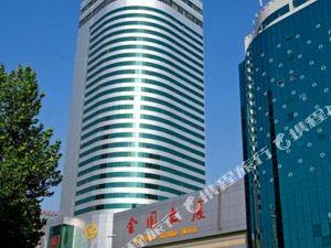 진위안 호텔(Jinyuan Hotel)