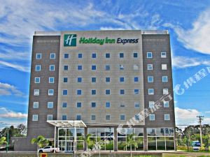 Holiday Inn Express Marilia